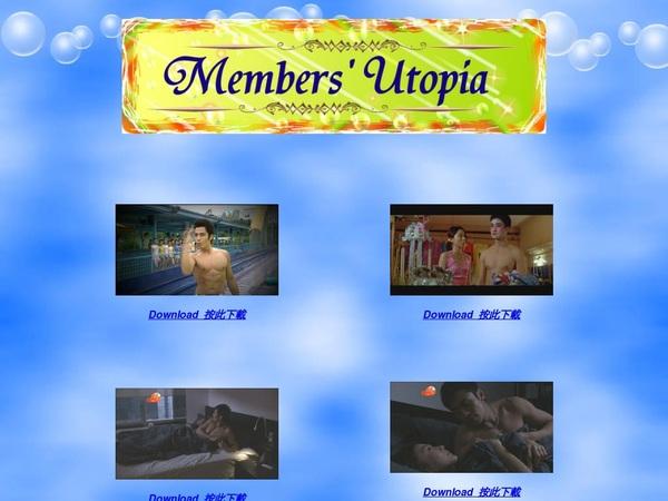 Members Utopia Acc Free