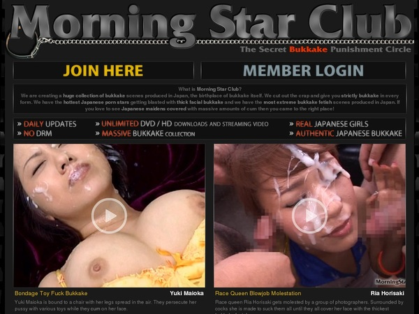 Morningstarclub.com Password Info